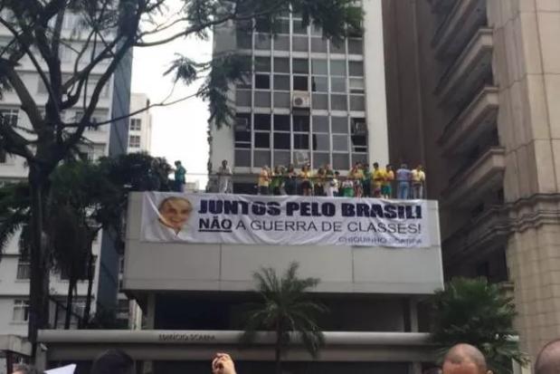 """""""Camarote"""" dos protestos de 13 de março de 2013 contra Dilma Rousseff"""